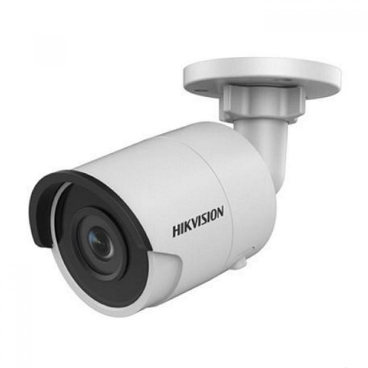 Hikvision DS-2CD2055FWD-I 4mm